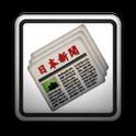 Japan News Online - 日本のニュース icon