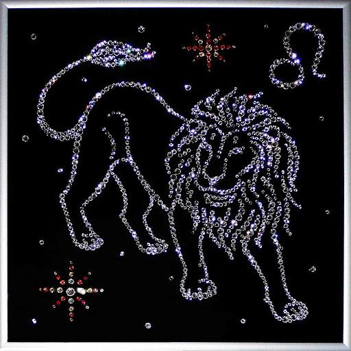Лев - Ежедневный гороскоп