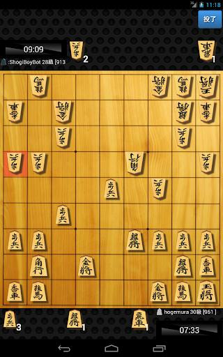 將棋 Quest