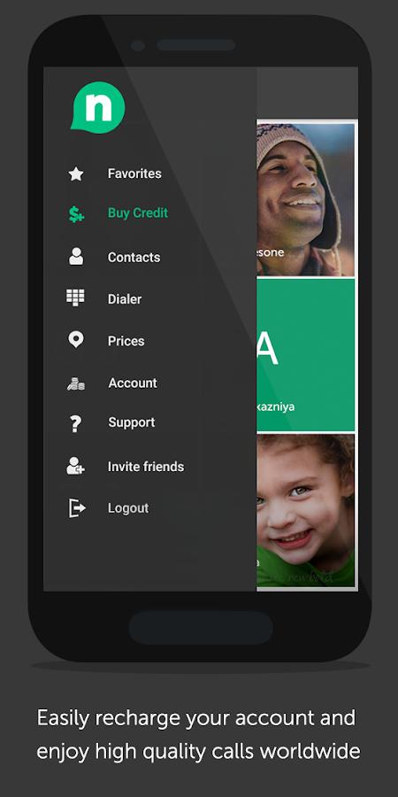 Cheap International Calls - screenshot