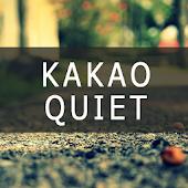 카카오톡 테마 Quiet [Plan23]