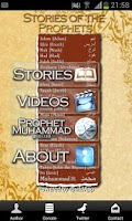 Screenshot of Stories of the Prophets