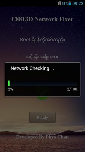 C8813D Network Fixer