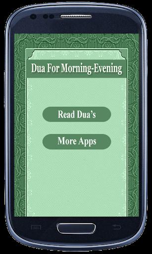 Dua For Morning-Evening