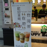 Happy T.Tea 樂台茶