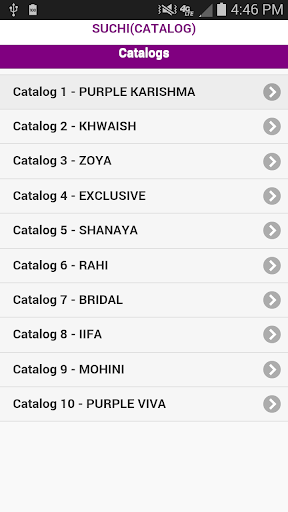 Suchi Catalog