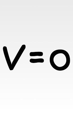 바탕수학 : 고등수학총정리 - screenshot