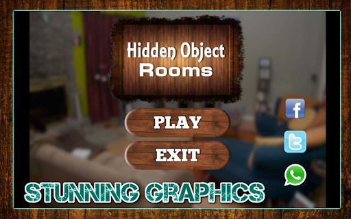 隠されたオブジェクトの部屋