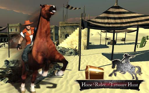 馬騎士 - 尋寶