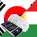 Korean Kurdish Dictionary icon