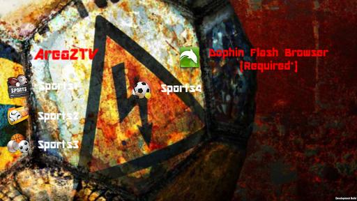 AreaZTV Sports Online