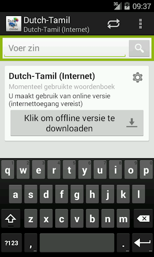 Dutch-Tamil Woordenboek