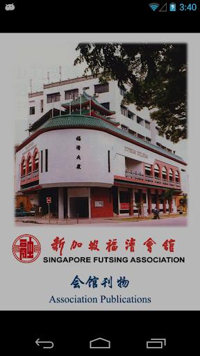 SFA Publications