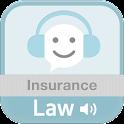 보험계리사 손해사정사 보험업법 오디오 조문듣기