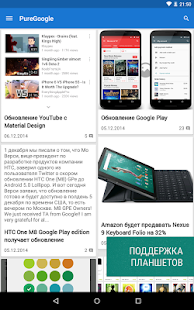 PureGoogle- screenshot thumbnail