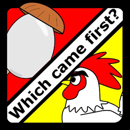 鶏が先か卵が先か 休閒 App LOGO-硬是要APP
