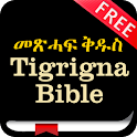 Tigrigna Bible FREE