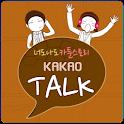카카오톡 3.0 테마 KakaoTalk-너도나도 카툰 logo