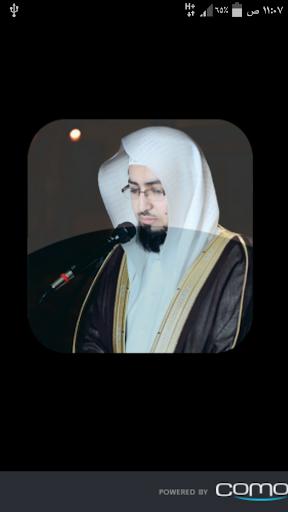 الشيخ نايف الفيصل