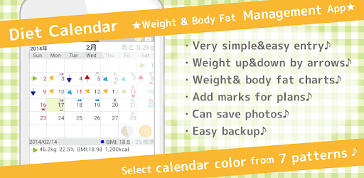 dietcalendar free weight apps on google play
