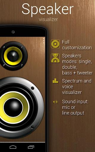 玩音樂App|スピーカー免費|APP試玩
