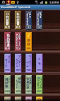 Screenshot of VisualBible21 Japanese NIT+TEV