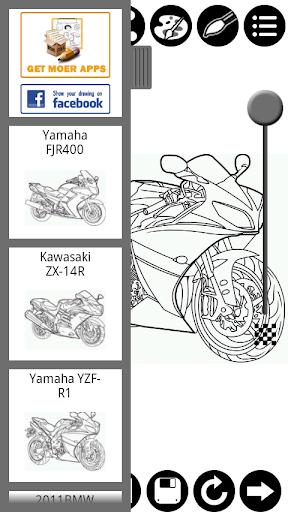 如何繪製摩托車