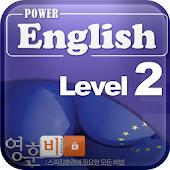 영훈비스피킹 100타픽 - LEVEL2 for Tab
