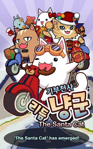 玩街機App|寄付天使ニャングン:猫サンタ免費|APP試玩
