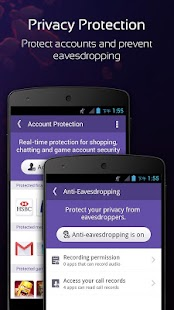 NQ Mobile Security & Antivirus - screenshot thumbnail