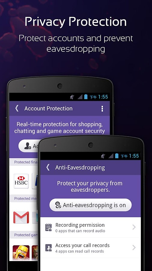 NQ Mobile Security & Antivirus - screenshot