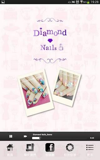 Diamond Nails - 日式美甲沙龍 粉絲APP