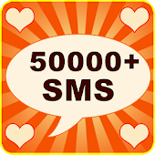 SMS Messages Collection: FREE!