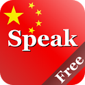 Chinese Words Free icon