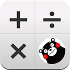 Kumamon Calculatrice icon