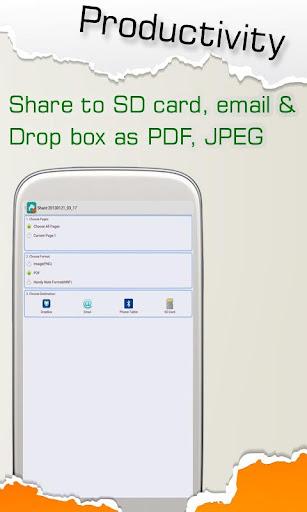生產應用必備免費app推薦|隨意記隨意記專業版密鑰線上免付費app下載|3C達人阿輝的APP