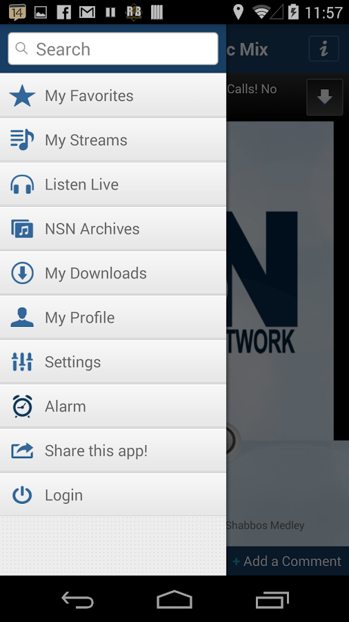 Nachum Segal Network- screenshot