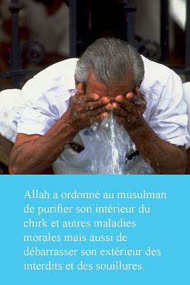 La purification du musulman - screenshot
