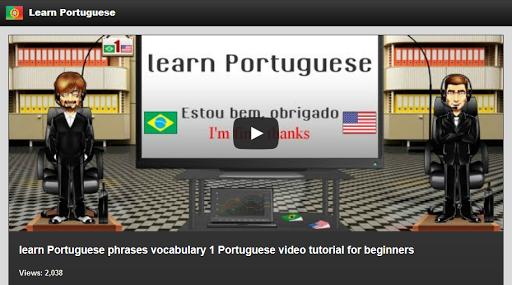 【免費教育App】學習葡萄牙語-APP點子