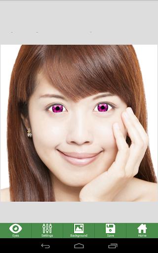 Eye Color Changer Screenshot