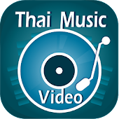 Thai Music Video