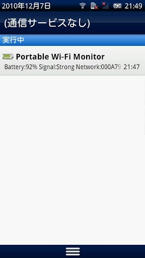Portable Wi-Fi Monitor