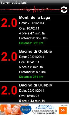 Terremoti Italia ed alert - screenshot