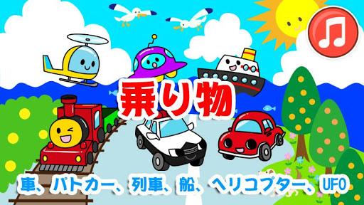 無料教育Appのワンダリズム/幼児向け知育ゲーム|HotApp4Game