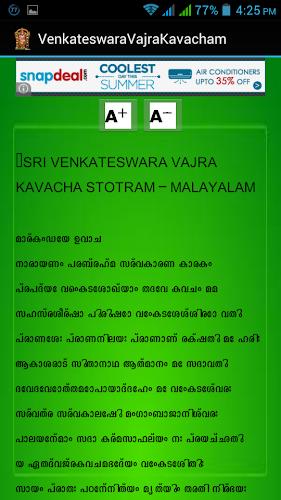 Venkateswara Vajra Kavacham