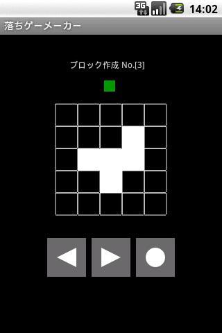 PuzzkeGameEditorLite- screenshot
