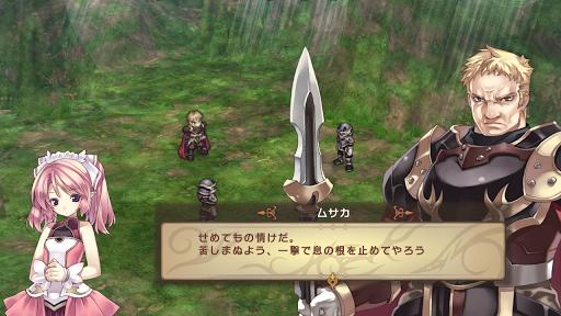 RPG アガレスト戦記 image | 16