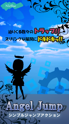 Angel Jump|玩動作App免費|玩APPs