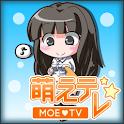 Moe-TV (Misaki Hinata) CV:Miyu logo