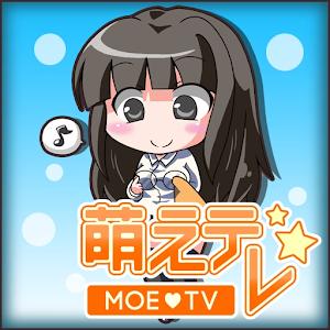 Moe-TV (Misaki Hinata) CV:Miyu